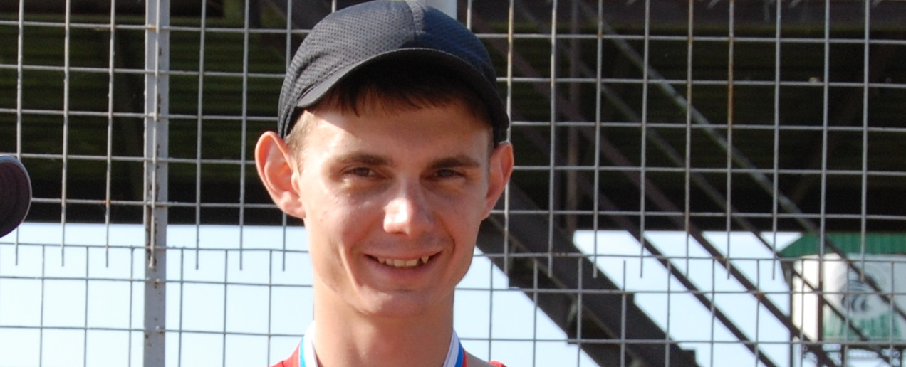 Александр Землин стал Чемпионом мира