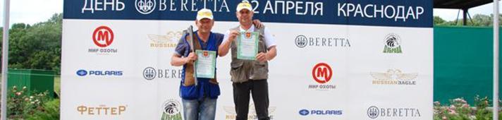 Кубок дубравы, 6-й этап