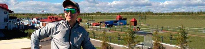 Чемпион России по стендовой стрельбе