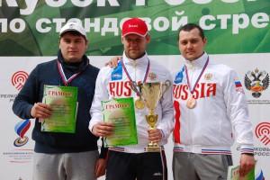 Кубок России 1й этап, СКИТ, ТРАП